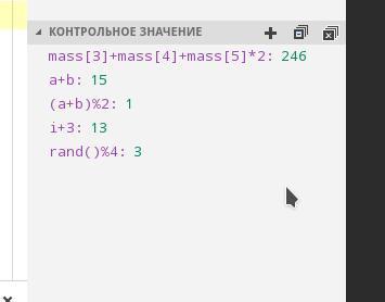 С-С++ на Linux в Visual Studio Code для начинающих - 16