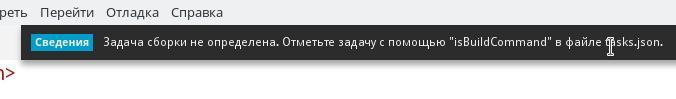С-С++ на Linux в Visual Studio Code для начинающих - 6