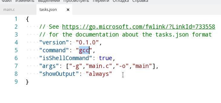 С-С++ на Linux в Visual Studio Code для начинающих - 7