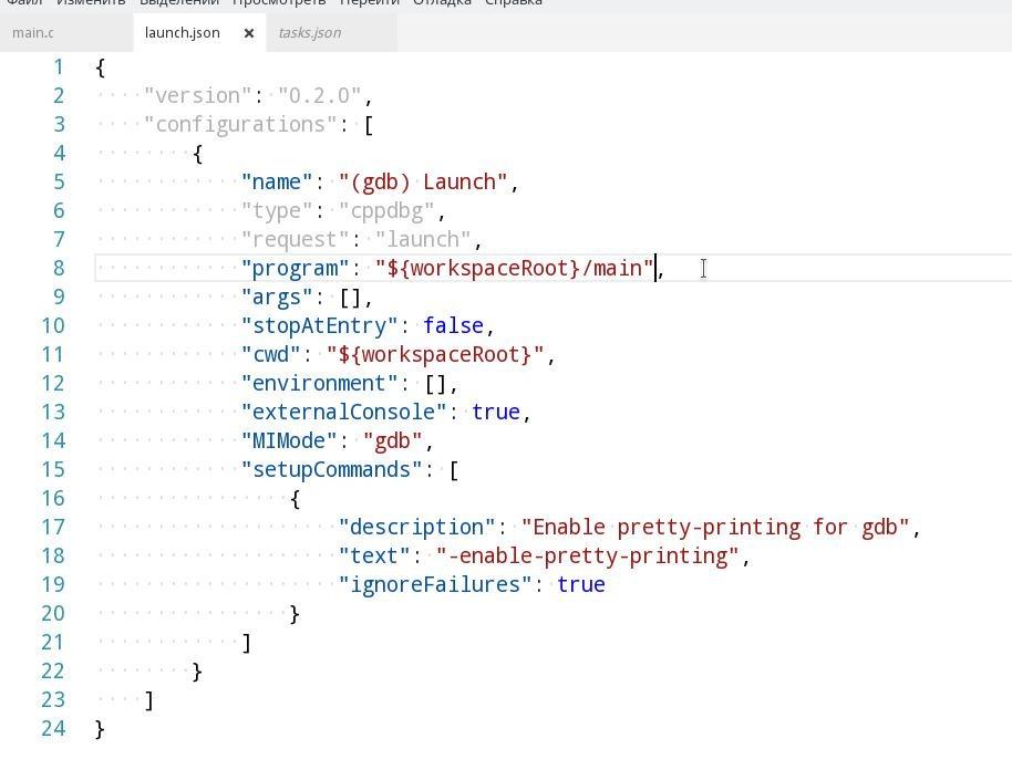 С-С++ на Linux в Visual Studio Code для начинающих - 9