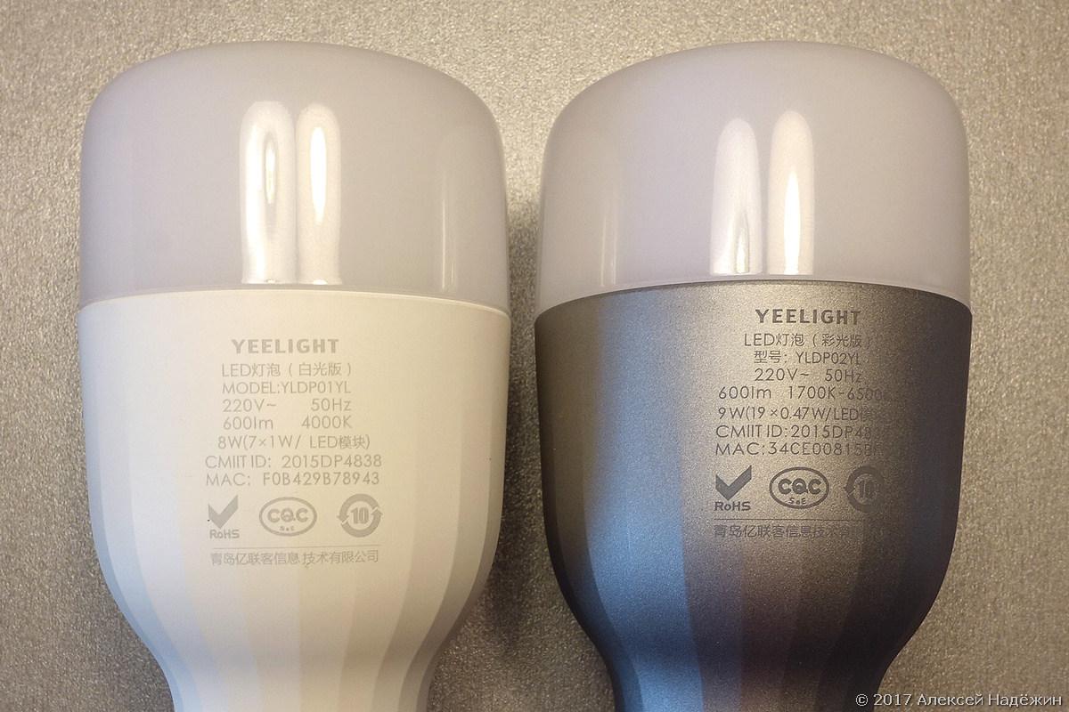 Умные светодиодные лампы Xiaomi Yeelight - 2