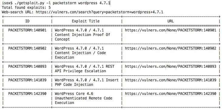 Getsploit: поиск и загрузка эксплойтов по агрегированной базе данных - 4