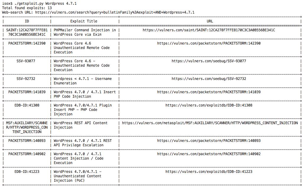 Getsploit: поиск и загрузка эксплойтов по агрегированной базе данных - 1