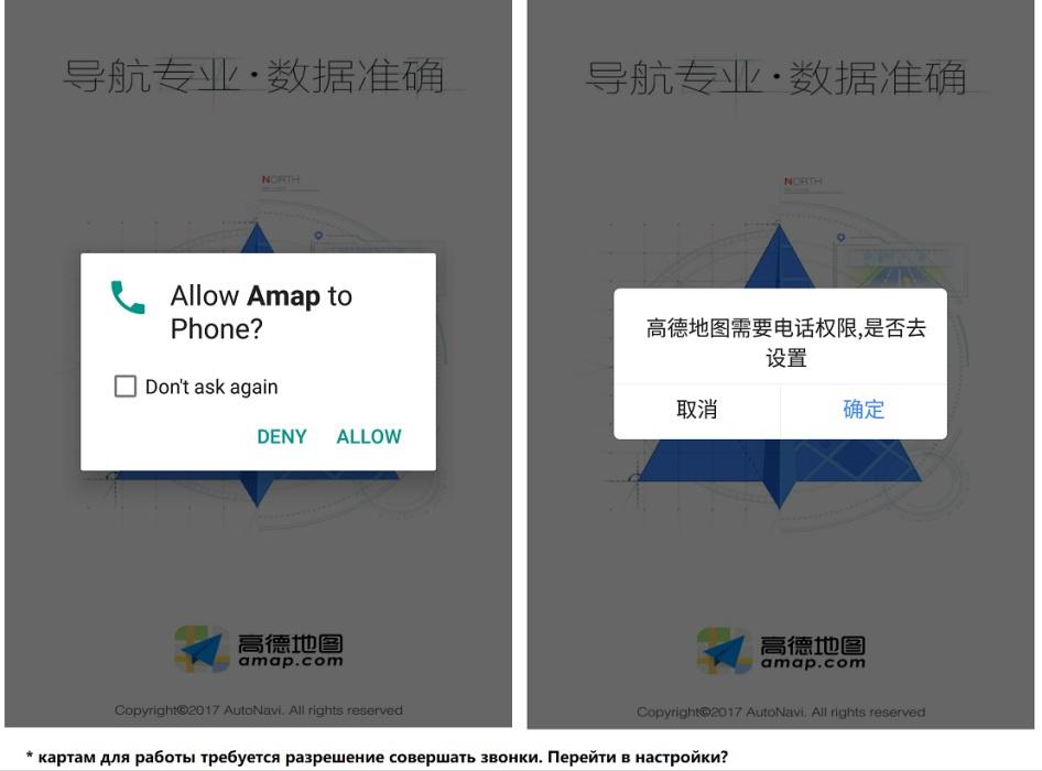 Китайский интернет и софт: о наболевшем - 12