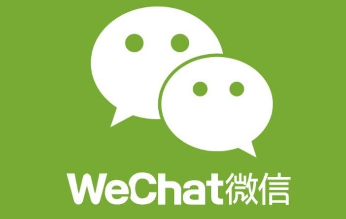 Китайский интернет и софт: о наболевшем - 16
