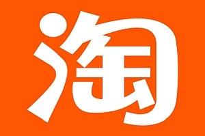 Китайский интернет и софт: о наболевшем - 18