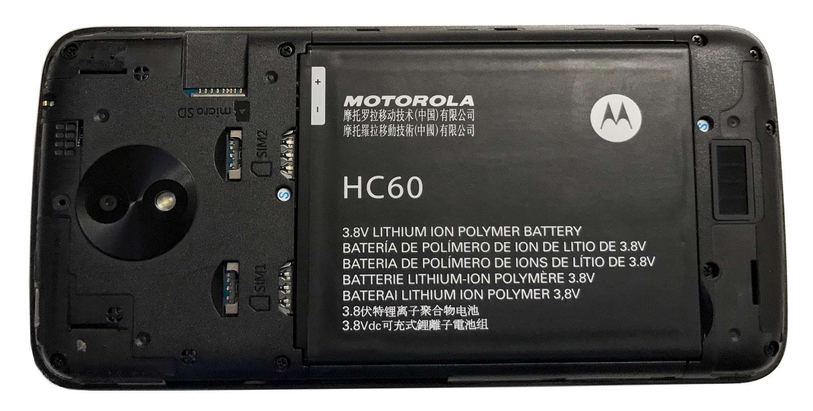 Обзор Motorola Moto C Plus — яркая новинка - 12