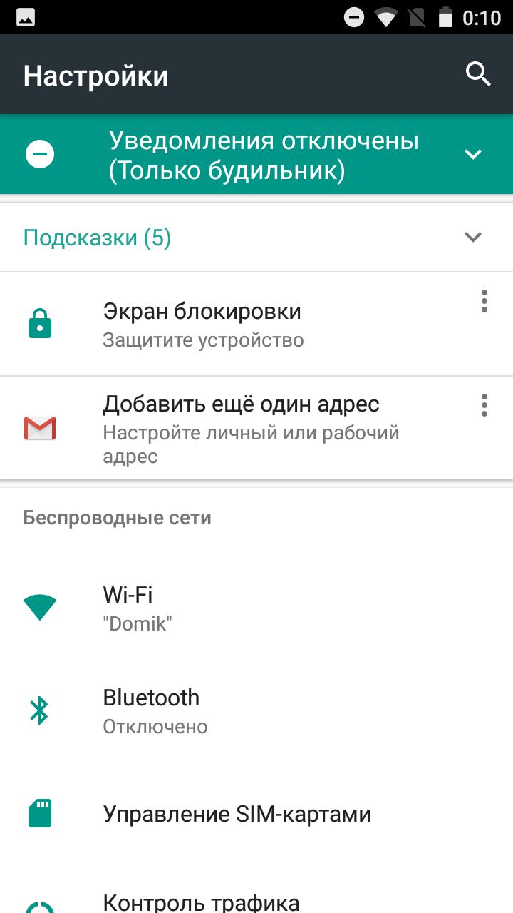 Обзор Motorola Moto C Plus — яркая новинка - 18