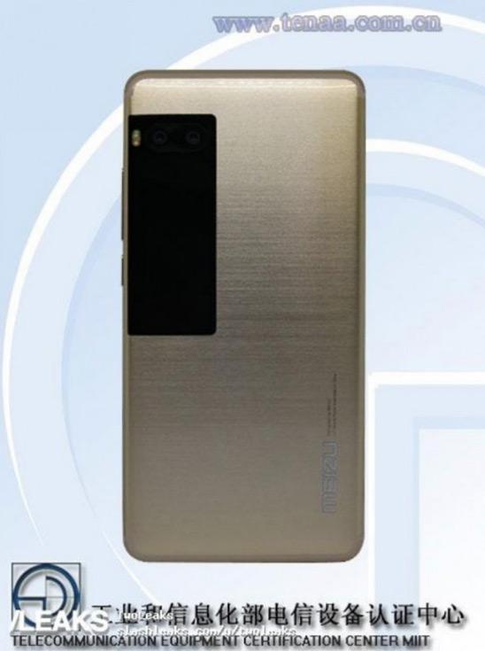 Ожидается, что Meizu Pro 7 с 6 ГБ ОЗУ и 64 ГБ флэш-памяти будет стоить около $413