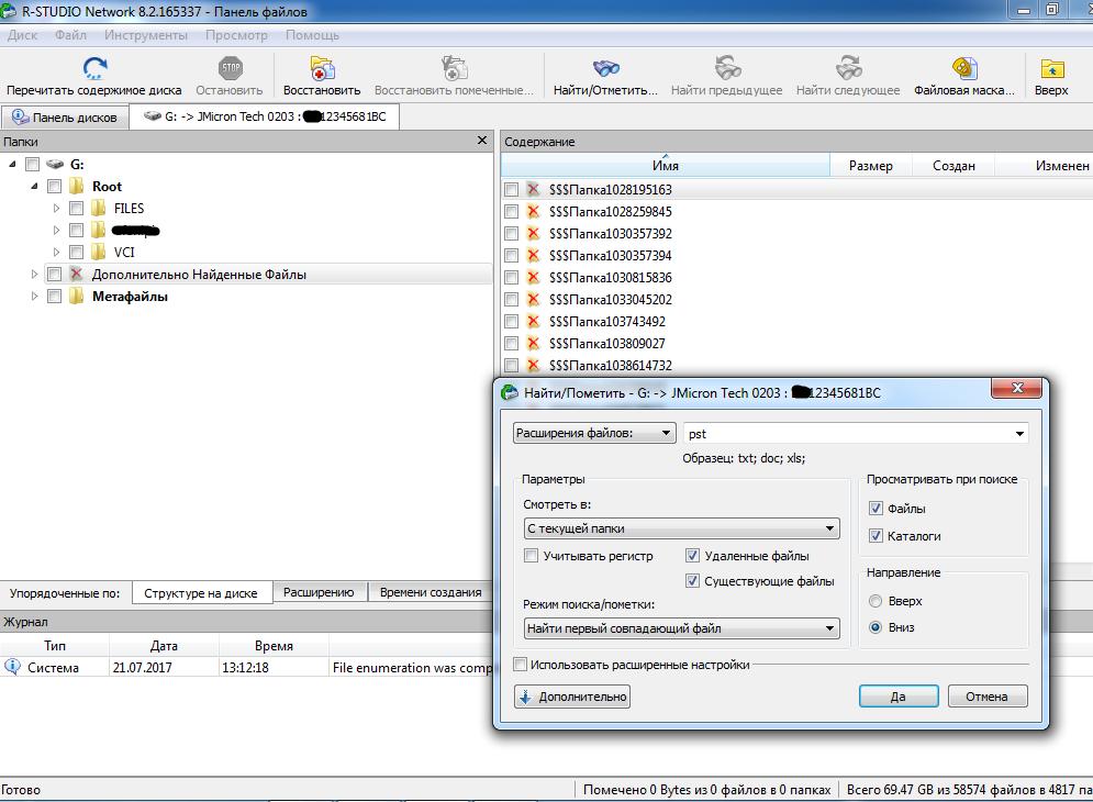 Частичное восстановление информации после Petya (ExPetr) - 5