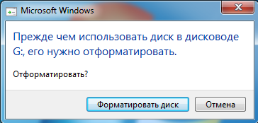 Частичное восстановление информации после Petya (ExPetr) - 1