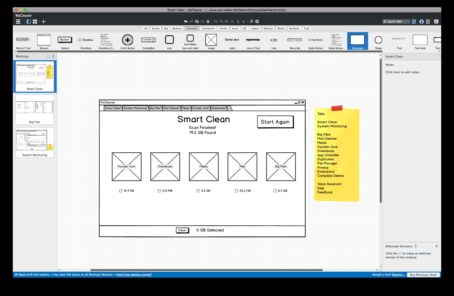 Инструменты для прототипирования на Mac: сопоставительная характеристика - 15