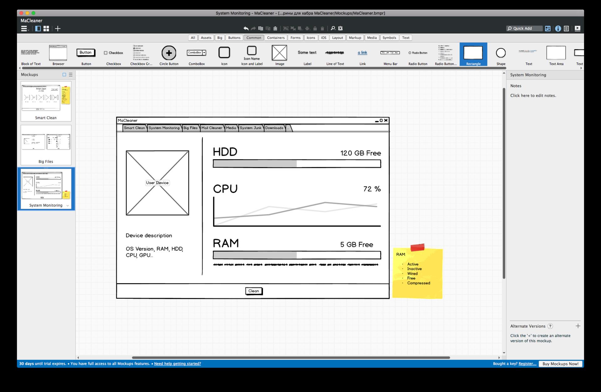 Инструменты для прототипирования на Mac: сопоставительная характеристика - 18