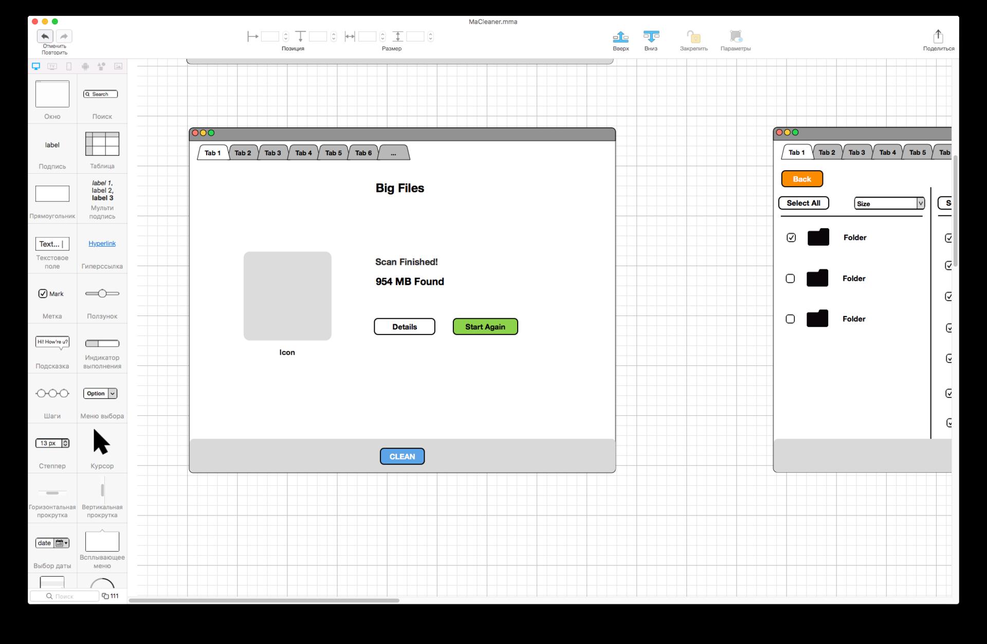 Инструменты для прототипирования на Mac: сопоставительная характеристика - 20
