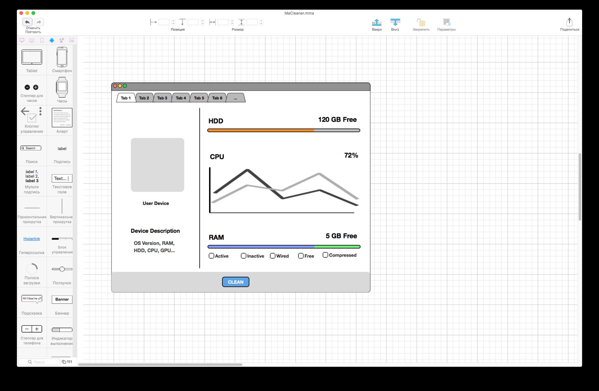 Инструменты для прототипирования на Mac: сопоставительная характеристика - 22