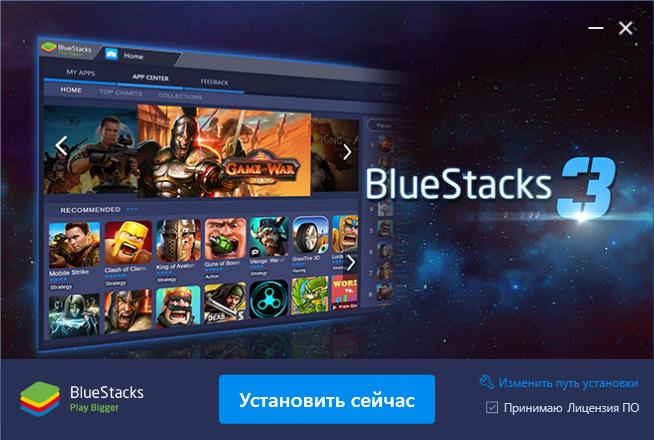 BlueStacks 3: обзор новой версии эмулятора Android для Windows - 2
