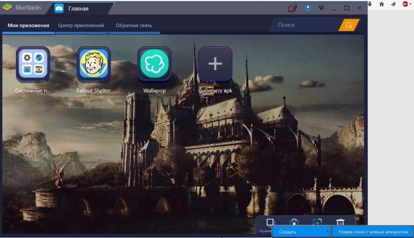 BlueStacks 3: обзор новой версии эмулятора Android для Windows - 21
