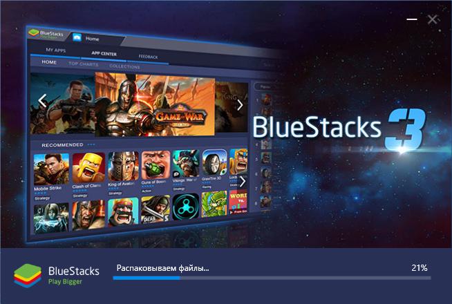 BlueStacks 3: обзор новой версии эмулятора Android для Windows - 3