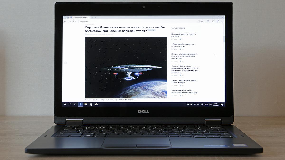 Dell Latitude 5289: долгоиграющий и компактный ноутбук-транcформер - 17