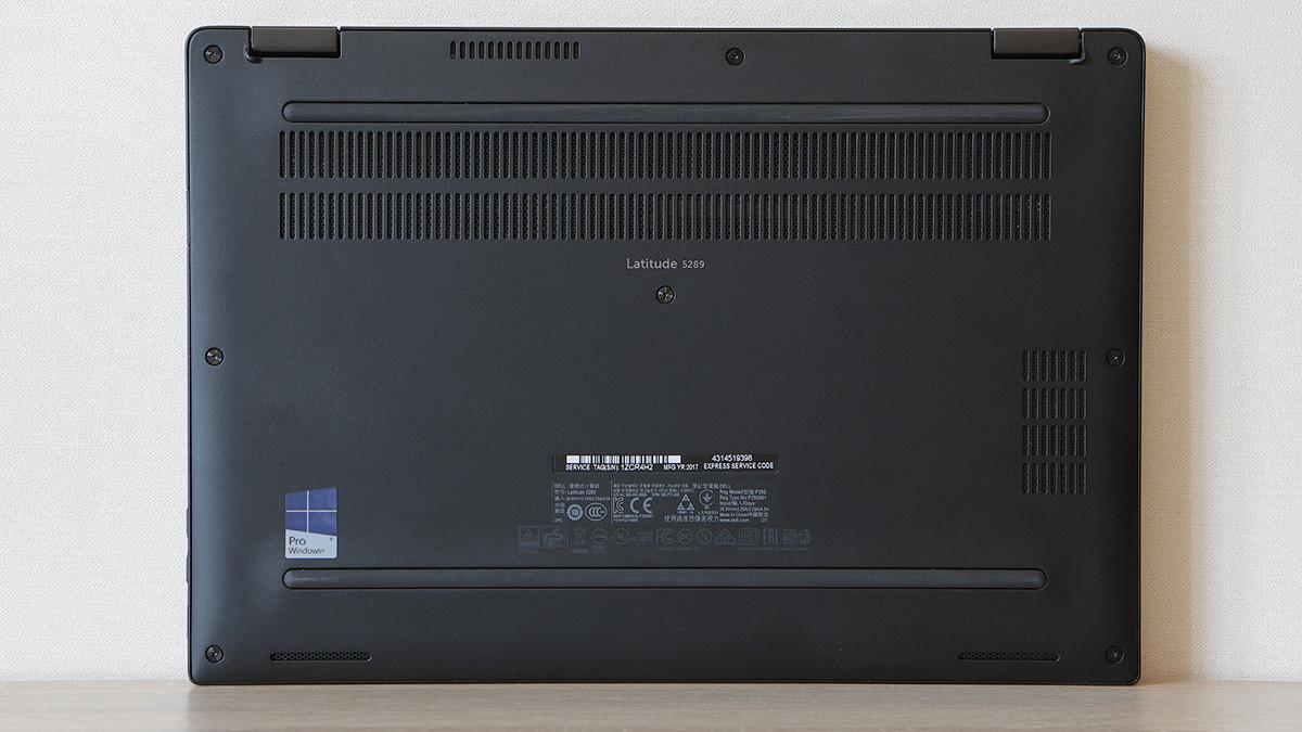 Dell Latitude 5289: долгоиграющий и компактный ноутбук-транcформер - 5