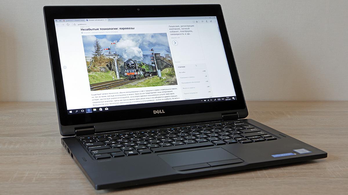 Dell Latitude 5289: долгоиграющий и компактный ноутбук-транcформер - 1