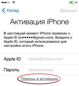 Как разбить айфон и запустить сервис для 15 млн пользователей - 3