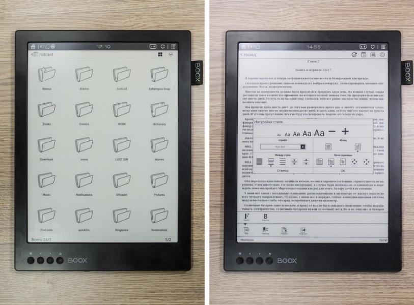 Обзор ONYX BOOX MAX Carta: Бескомпромиссность в формате А4 - 13
