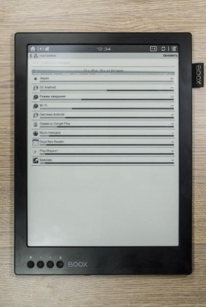Обзор ONYX BOOX MAX Carta: Бескомпромиссность в формате А4 - 20