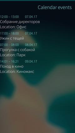 Разработка для Sailfish OS: Работа c календарем и списком контактов - 2
