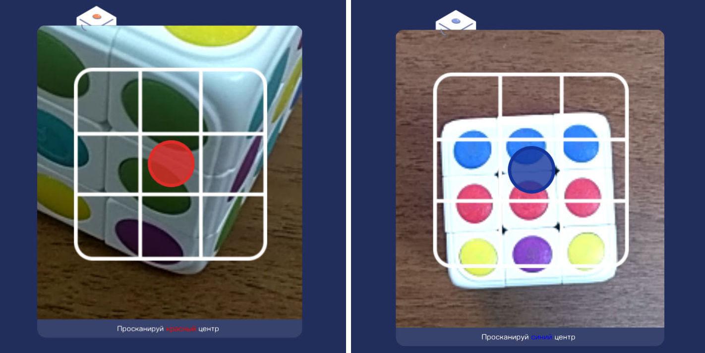 Умный кубик Рубика: теперь и он «синхронизируется» со смартфоном - 7