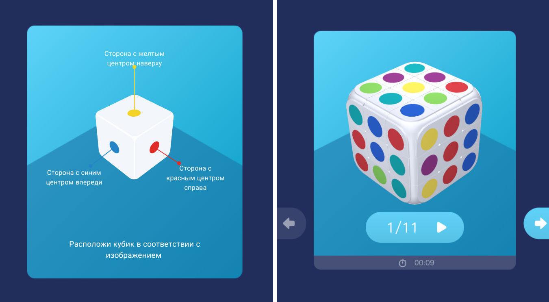 Умный кубик Рубика: теперь и он «синхронизируется» со смартфоном - 8