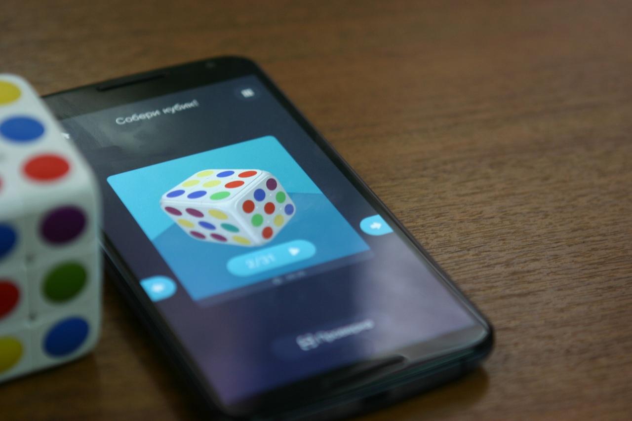 Умный кубик Рубика: теперь и он «синхронизируется» со смартфоном - 9