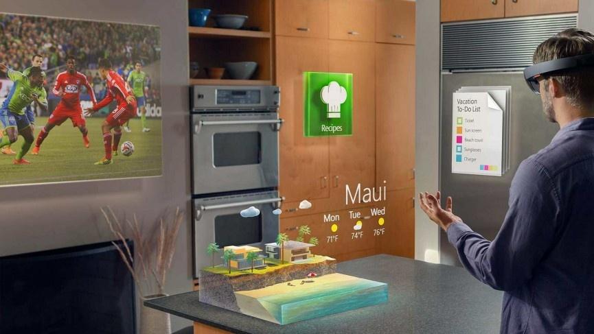 Microsoft разрабатывает ИИ-ускоритель для HoloLens - 1