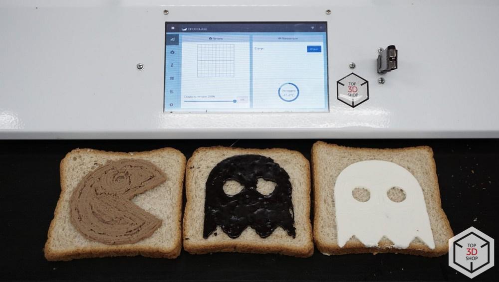 Живой обзор пищевого 3D-принтера Chocola3D - 26