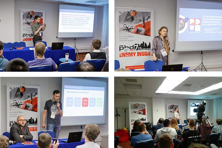 Секция безопасной разработки на PHDays VII: итоги встречи сообщества PDUG - 2