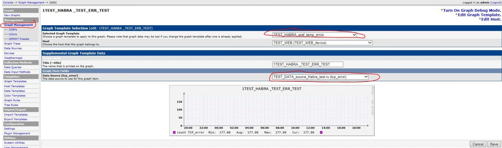 Автоматизация IP-сети. Часть3 – Мониторинг TCP аномалий - 7