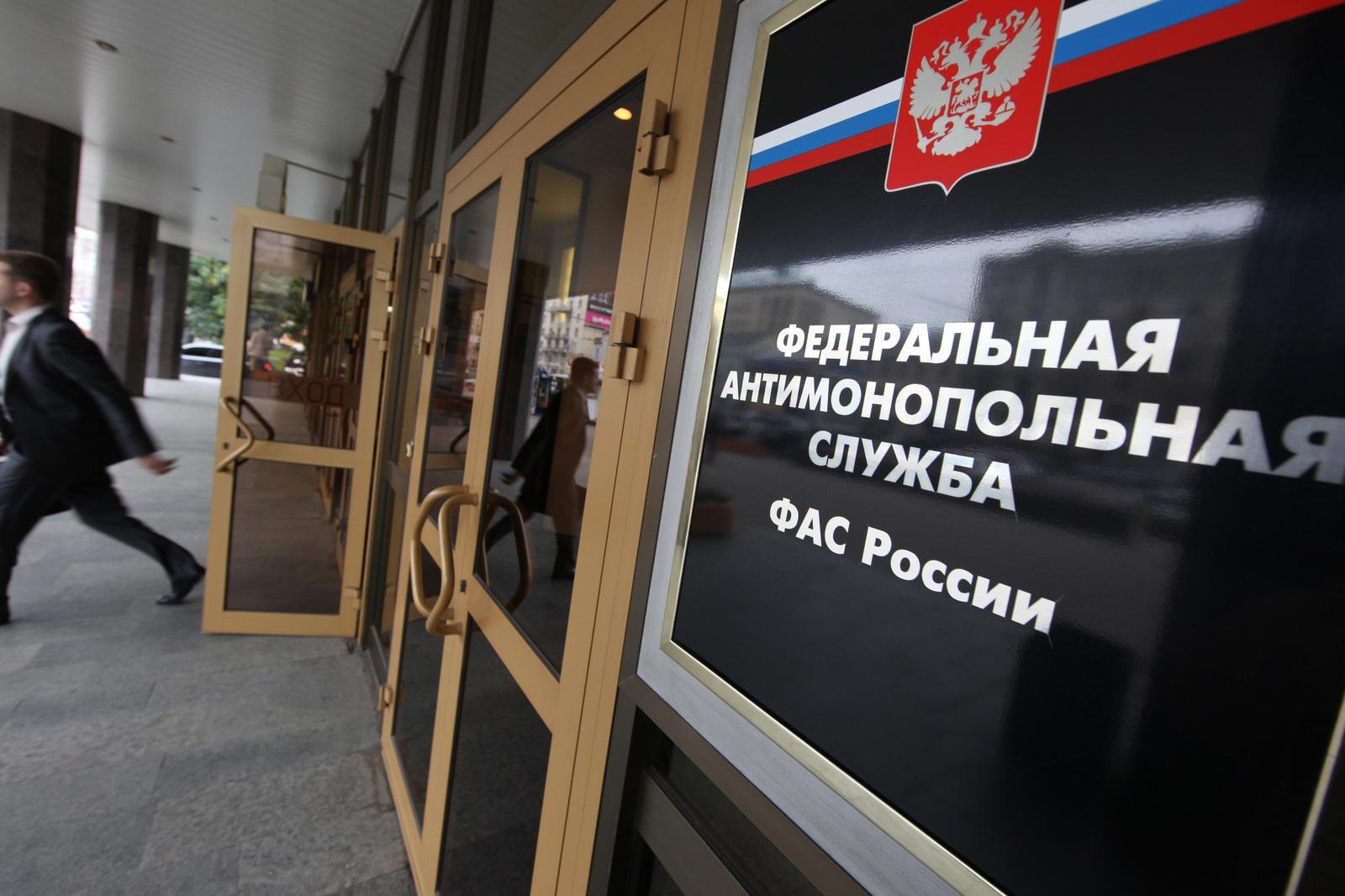 Чиновники из ФАС выбрали оператора налога на товары, купленные россиянами за границей - 1