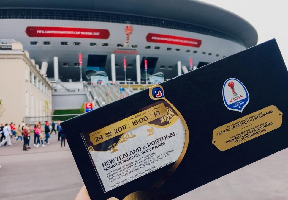 Кубок конфедераций: что стоит за беспроблемной связью на стадионе - 10