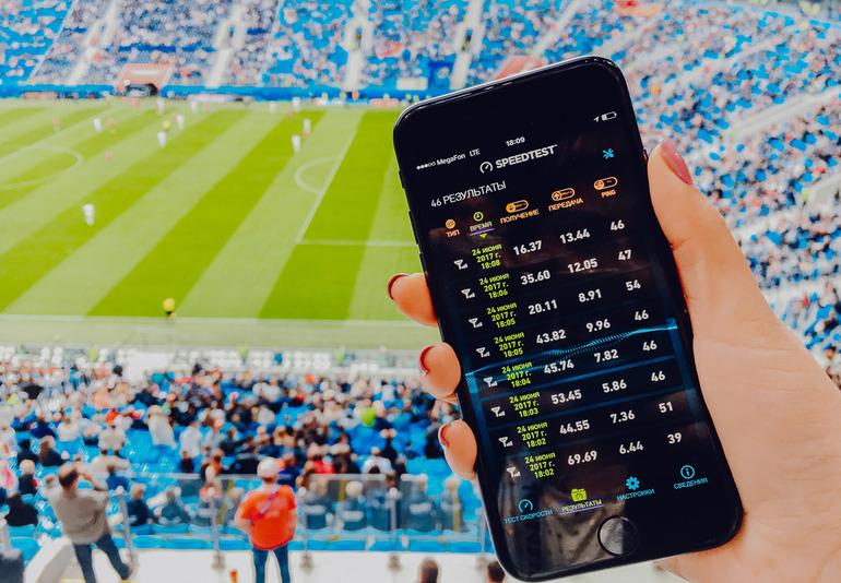 Кубок конфедераций: что стоит за беспроблемной связью на стадионе - 8