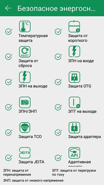 Обзор смартфона ASUS ZenFone 4 Max - 103