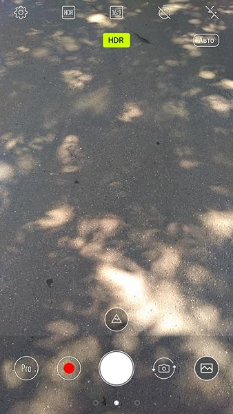 Обзор смартфона ASUS ZenFone 4 Max - 25