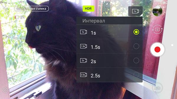 Обзор смартфона ASUS ZenFone 4 Max - 27