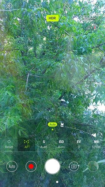 Обзор смартфона ASUS ZenFone 4 Max - 30