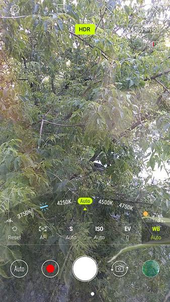 Обзор смартфона ASUS ZenFone 4 Max - 34