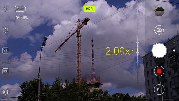 Обзор смартфона ASUS ZenFone 4 Max - 38