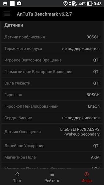 Обзор смартфона ASUS ZenFone 4 Max - 6