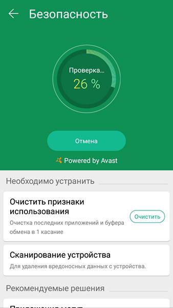 Обзор смартфона ASUS ZenFone 4 Max - 71