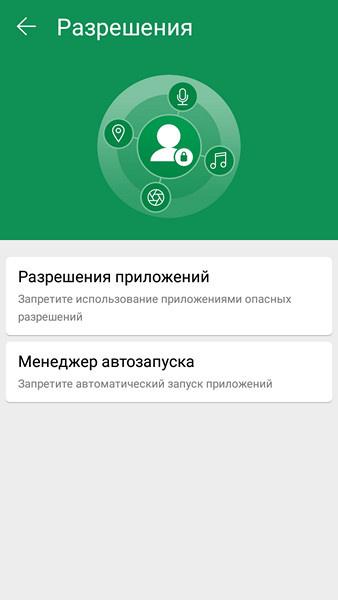 Обзор смартфона ASUS ZenFone 4 Max - 72