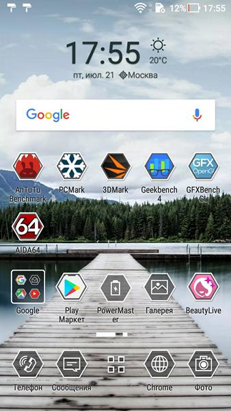 Обзор смартфона ASUS ZenFone 4 Max - 74