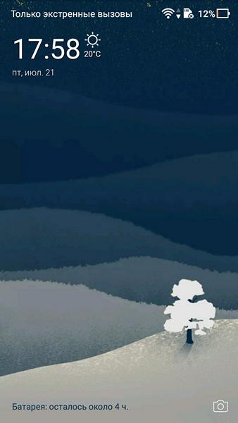 Обзор смартфона ASUS ZenFone 4 Max - 79